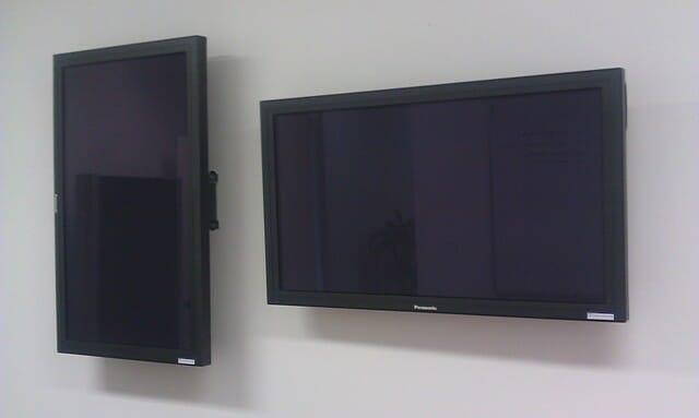 landscape portrait screens