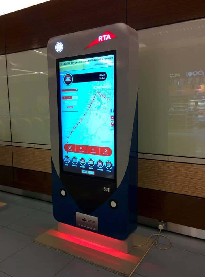 Dubai Digital Signage