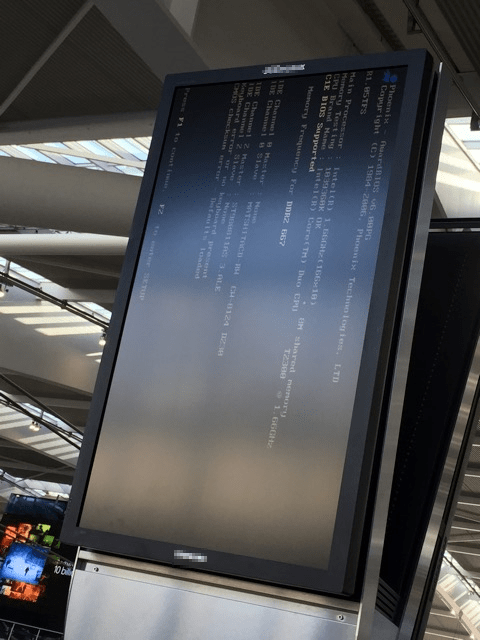 Digital Signage Fail - Lets Fly Away 1